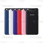 قاب محافظ سیلیکونی سامسونگ Silicone Case For Samsung Galaxy A80 / A90