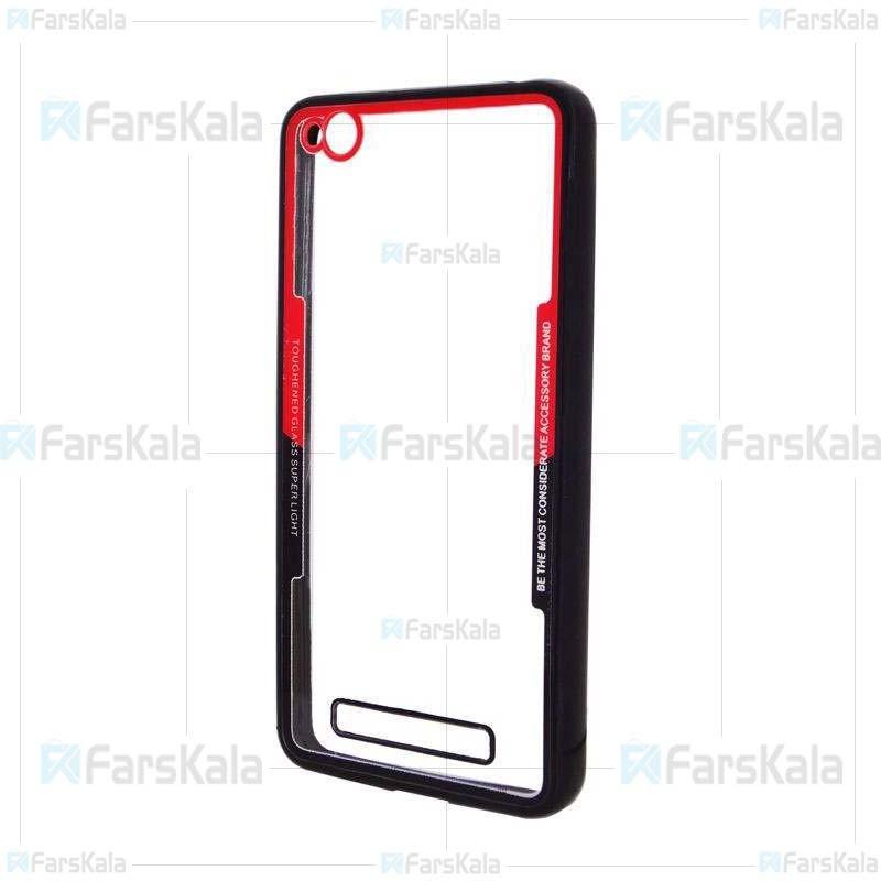 قاب محافظ ریمکس شیائومی Remax Super Light Case For Xiaomi Redmi 4a