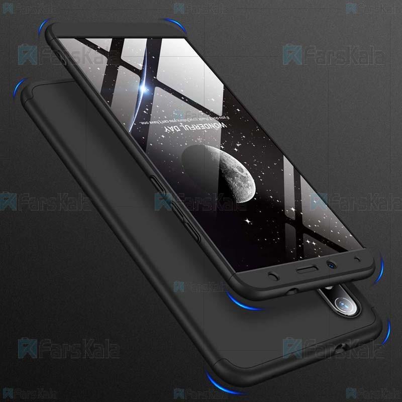 قاب محافظ با پوشش 360 درجه شیائومی GKK 360 Full Case For Xiaomi Redmi 7A