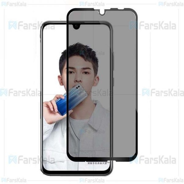 محافظ صفحه نمایش حریم شخصی تمام چسب با پوشش کامل Privacy Full Screen Protector For Huawei P Smart 2019 / Honor 10 Lite