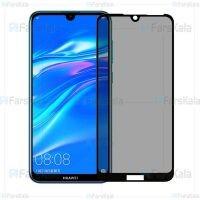 محافظ صفحه نمایش حریم شخصی تمام چسب با پوشش کامل Privacy Full Screen Protector For Huawei Y7 2019 / Y7 Prime 2019