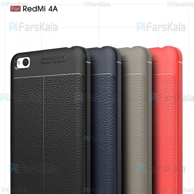 قاب ژله ای طرح چرم شیائومی Auto Focus Jelly Case Xiaomi Redmi 4A