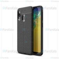 قاب ژله ای طرح چرم سامسونگ Auto Focus Jelly Case Samsung Galaxy A20e