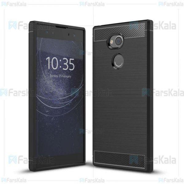 قاب محافظ ژله ای سونی Fiber Carbon Rugged Armor Case For Sony Xperia XA2 Ultra
