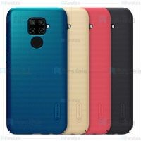 قاب محافظ نیلکین سامسونگ Nillkin Frosted Shield Case For Huawei Nova 5i Pro