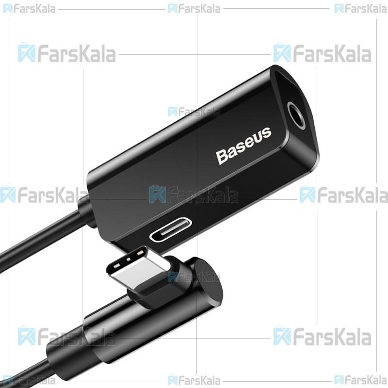 کابل تبدیل تایپ سی با قابلیت اتصال همزمان شارژر بیسوس و هندزفری Baseus Audio Converter CATL45-01