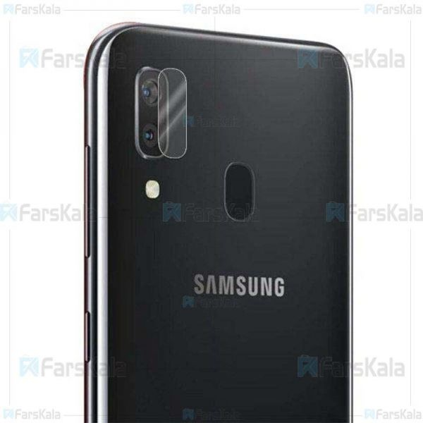 محافظ لنز دوربین شیشه ای سامسونگ Camera Lens Glass Protector For Samsung Galaxy A40