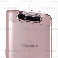 محافظ لنز دوربین شیشه ای سامسونگ Camera Lens Glass Protector For Samsung Galaxy A80 / A90