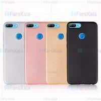 قاب محافظ ژله ای هایمن هواوی Haimen Carbon Fiber Case For Huawei Honor 9 Lite