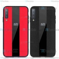 قاب محافظ اتوفوکوس سامسونگ Auto Focus Medical Flexiglass Case For Samsung Galaxy A7 2018