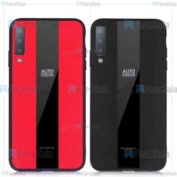 قاب محافظ اتوفوکوس سامسونگ Auto Focus Medical Flexiglass Case For Samsung Galaxy A7 2018
