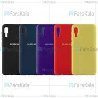 قاب محافظ سیلیکونی سامسونگ Silicone Case For Samsung Galaxy A2 Core