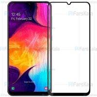 محافظ صفحه نمایش تمام چسب با پوشش کامل سامسونگ Full Glass Screen Protector For Samsung Galaxy A20e