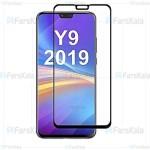 محافظ صفحه نمایش سرامیکی تمام صفحه هواوی Ceramics Full Screen Protector Huawei Y9 2019
