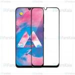 محافظ صفحه نمایش سرامیکی تمام صفحه سامسونگ Ceramics Full Screen Protector Samsung Galaxy M30