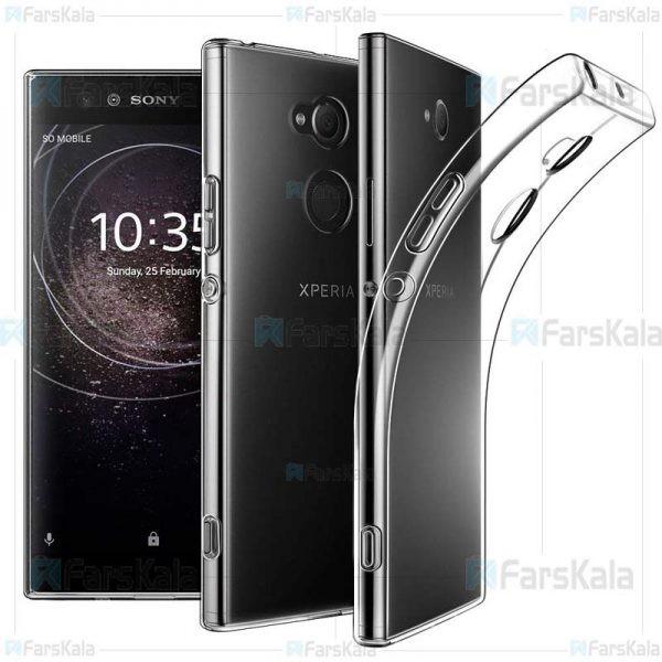 قاب محافظ ژله ای 5 گرمی سونی Clear Jelly Case For Sony Xperia XA2 Ultra