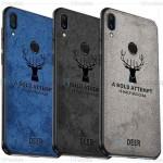 قاب محافظ طرح گوزن هواوی Deer Case For Huawei Honor 8C