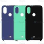 قاب محافظ سیلیکونی شیائومی Silicone Cover For Xiaomi Mi 8