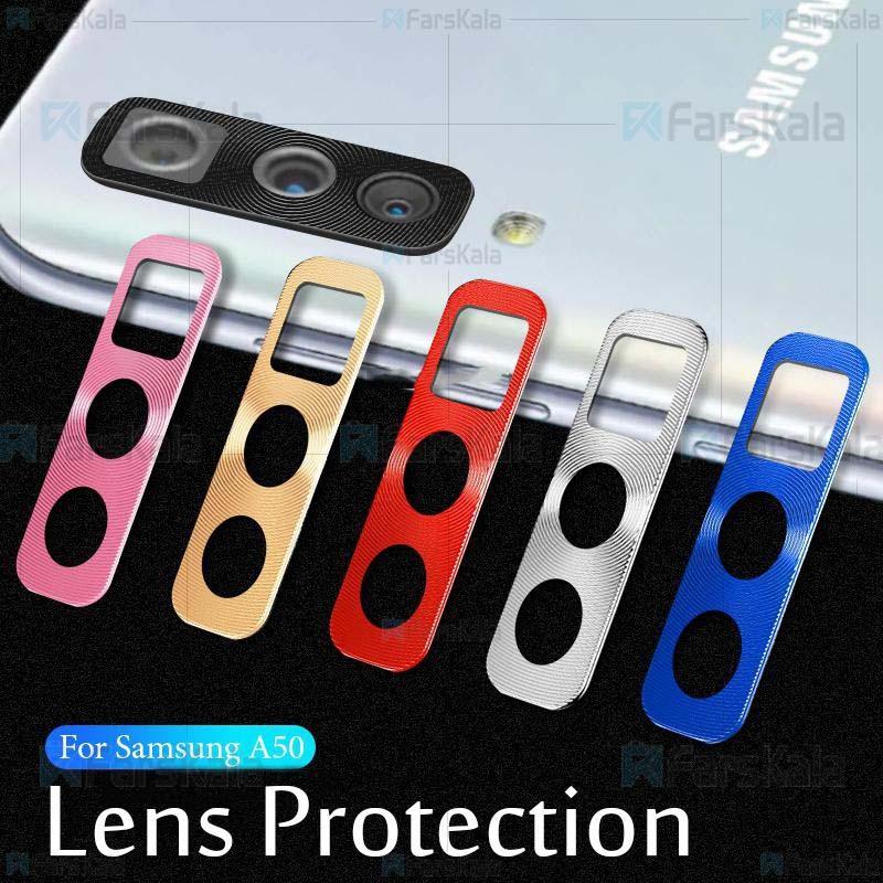 محافظ لنز فلزی دوربین موبایل سامسونگ Alloy Lens Cap Protector For Samsung Galaxy A50