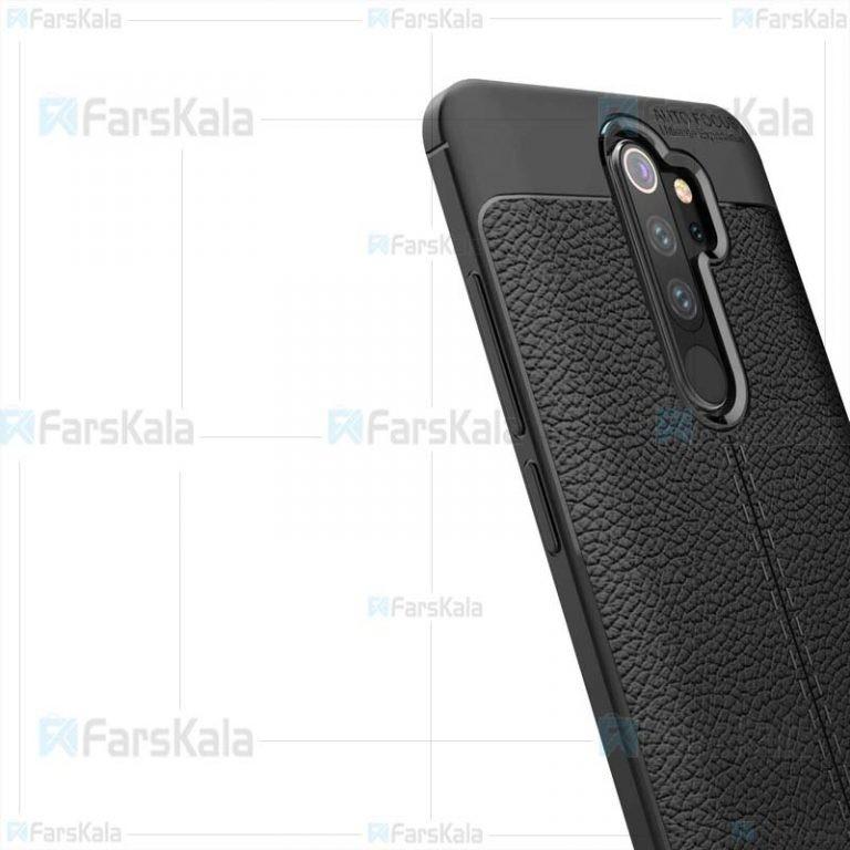 قاب ژله ای طرح چرم شیائومی Auto Focus Jelly Case For Xiaomi Redmi Note 8 Pro