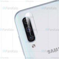محافظ لنز شیشه ای دوربین سامسونگ Camera Lens Glass Protector For Samsung Galaxy A60