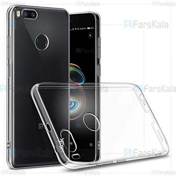 قاب محافظ ژله ای 5 گرمی شیائومی Clear Jelly Case For Xiaomi Mi A1 5X