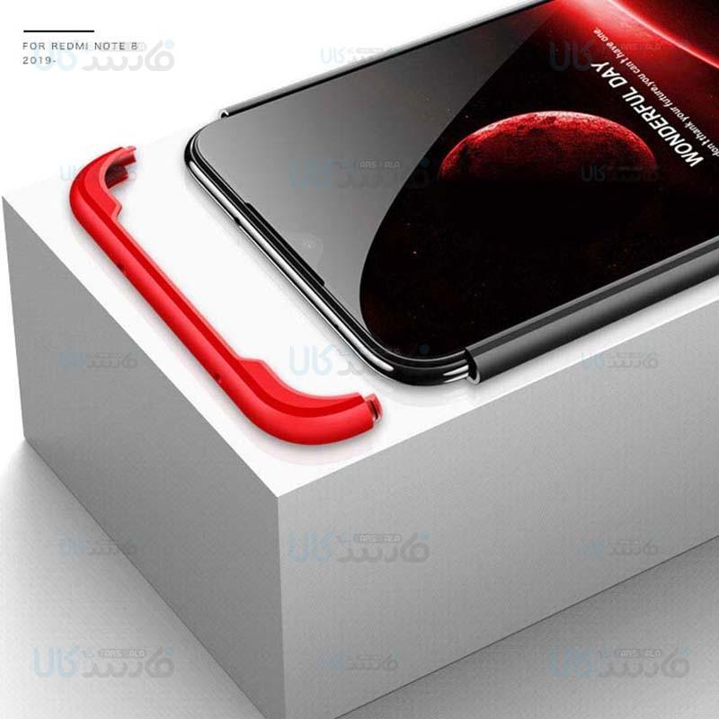 قاب محافظ با پوشش 360 درجه شیائومی GKK 360 Full Case For Xiaomi Redmi Note 8