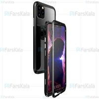قاب محافظ مگنتی اپل Glass Magnetic 360 Case Apple iPhone 11 Pro Max