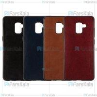 قاب طرح چرم هوانمین سامسونگ Huanmin Leather Case Samsung Galaxy A8 Plus 2018