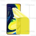 محافظ نانو تمام صفحه سامسونگ Nano Full Screen Protector For Samsung Galaxy A80 A90