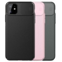 قاب محافظ نیلکین اپل Nillkin CamShield Case for Apple iPhone 11