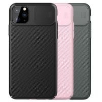 قاب محافظ نیلکین اپل Nillkin CamShield Case for Apple iPhone 11 Pro Max