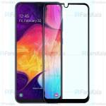 محافظ صفحه نمایش نانو تمام صفحه سامسونگ Remax 4D Nano Screen Protector Samsung Galaxy A50