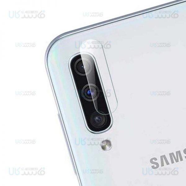 محافظ لنز شیشه ای دوربین سامسونگ Camera Lens Glass Protector For Samsung Galaxy A70s