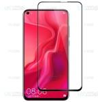 محافظ صفحه نمایش سرامیکی تمام صفحه سامسونگ Ceramics Full Screen Protector Samsung Galaxy A60 M40