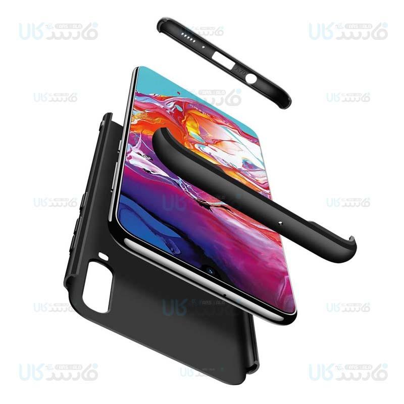 قاب محافظ با پوشش 360 درجه سامسونگ GKK 360 Full Case For Samsung Galaxy A70s
