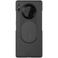 قاب محافظ نیلکین هواوی Nillkin CamShield Case for Huawei Mate 30 Pro