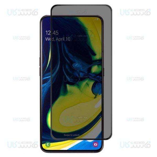 محافظ صفحه نمایش حریم شخصی تمام چسب با پوشش کامل Privacy Full Screen Protector For Samsung Galaxy A80 A90