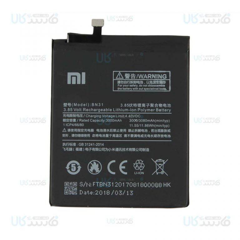 باتری اصلی گوشی شیائومی Xiaomi Mi A1 / 5X Battery