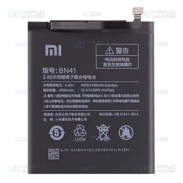 باتری اصلی گوشی شیائومی Xiaomi Redmi Note 4 Battery