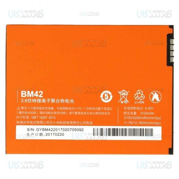 باتری اصلی گوشی شیائومی Xiaomi Redmi Note Battery