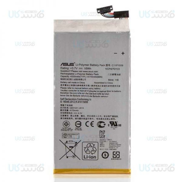 باتری اصلی تبلت ایسوس Asus M548 Battery