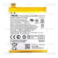 باتری اصلی گوشی ایسوس Asus ZenFone Zoom ZX551ML Battery