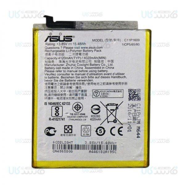 باتری اصلی گوشی ایسوس Asus Zenfone 3 Max ZC553KL Battery