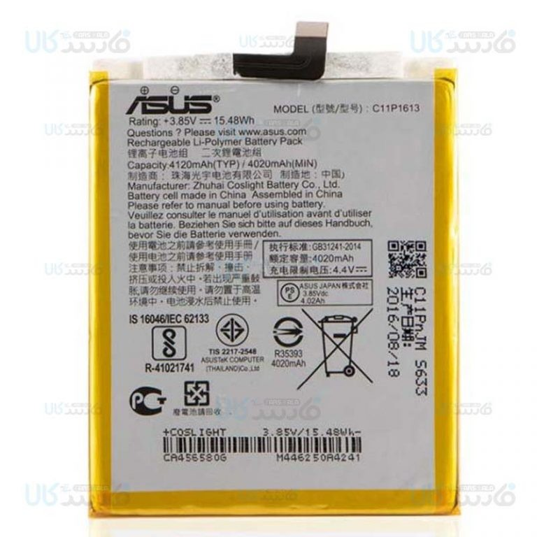 باتری اصلی گوشی ایسوس Asus Zenfone 4 Selfie Lite ZB520KL Battery
