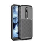 قاب فیبر کربنی نوکیا AutoFocus Becation Beetle Case For Nokia 4.2