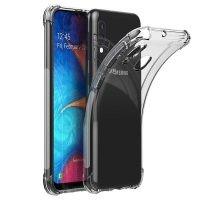 قاب محافظ ژله ای کپسول دار 5 گرمی سامسونگ Clear Tpu Air Rubber Jelly Case For Samsung Galaxy A20e