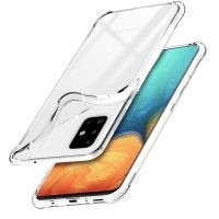 قاب محافظ ژله ای کپسول دار 5 گرمی سامسونگ Clear Tpu Air Rubber Jelly Case For Samsung Galaxy A71