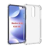 قاب محافظ ژله ای کپسول دار 5 گرمی شیائومی Clear Tpu Air Rubber Jelly Case For Xiaomi Redmi K30