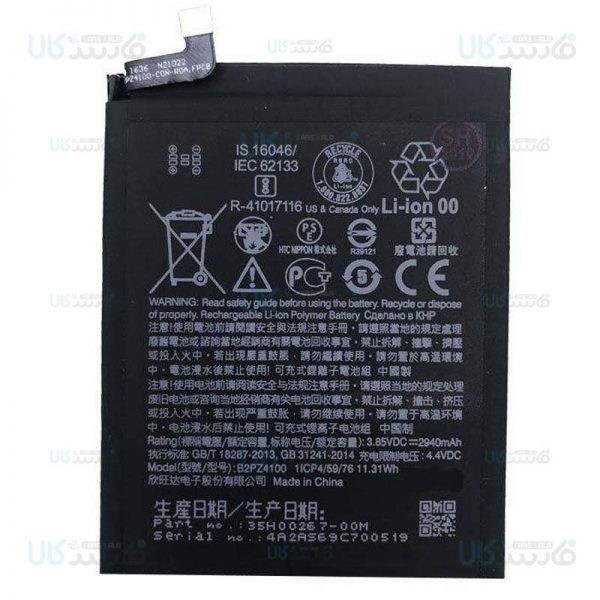 باتری اصلی گوشی اچ تی سی HTC Desire 650 Battery